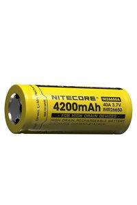 Nitecore BO-NITE-26650 batteria