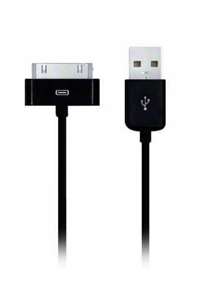 Cable USB vers connecteur Apple (200 cm)