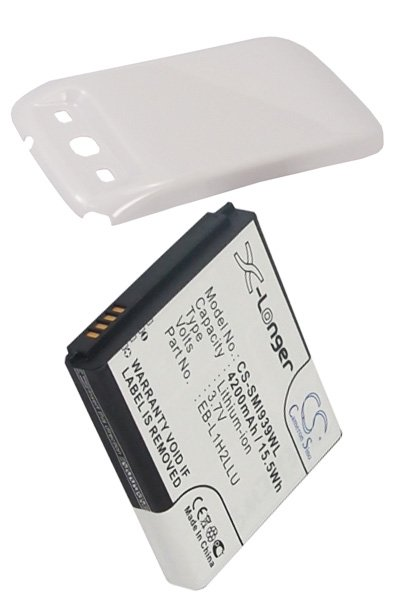 BTC-SMI939WL battery (4200 mAh, White)