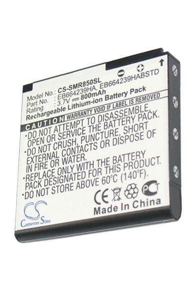 800 mAh batteri