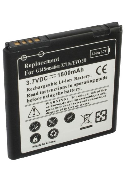 BTE-HTZ710E battery (1800 mAh)